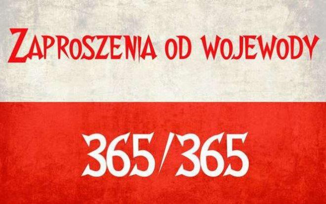 Что такое «воеводское приглашение» в Польшу и как его оформить