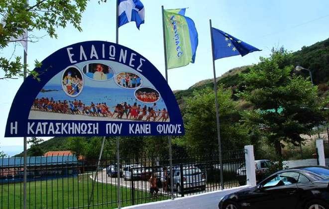 Eleones – детский и молодежный лагерь