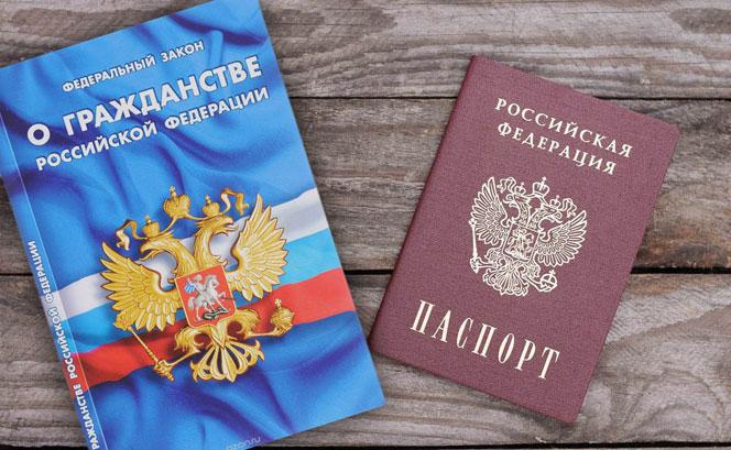 Документы необходимые для получения справка об отсутствии второго гражданства
