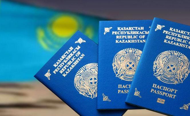 двойное гражданство казахстан россия